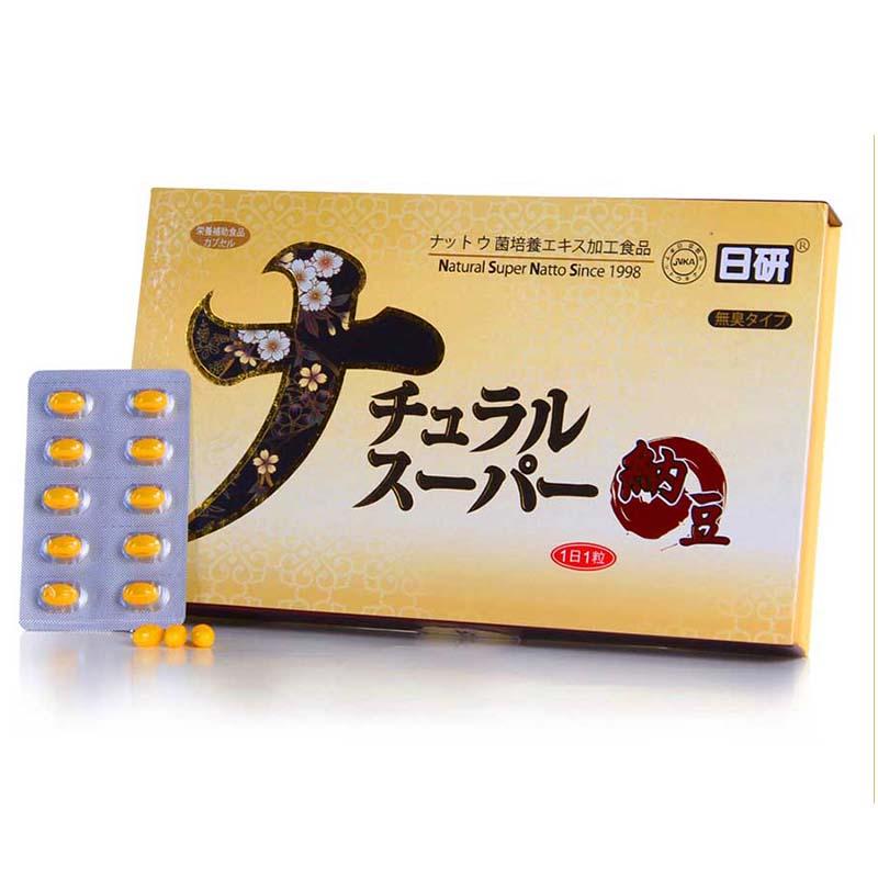 纳豆激酶胶囊十大品牌