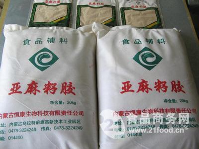 亚麻籽胶生产厂家 郑州亚麻籽胶厂家