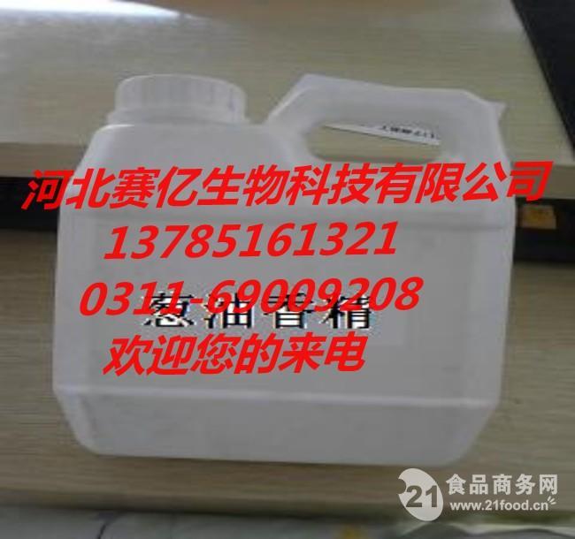 葱油香精生产厂家直销 欢迎致电