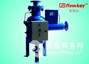 循环水全程水处理器