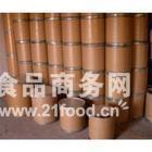 聚氧乙烯失水山梨醇单硬脂酸酯生产厂家