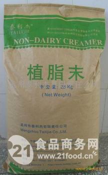 植脂末厂家 河南郑州植脂末生产厂家