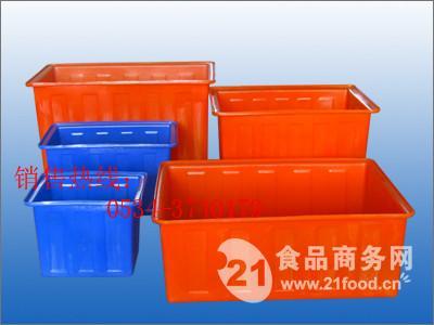 K400L塑料方箱