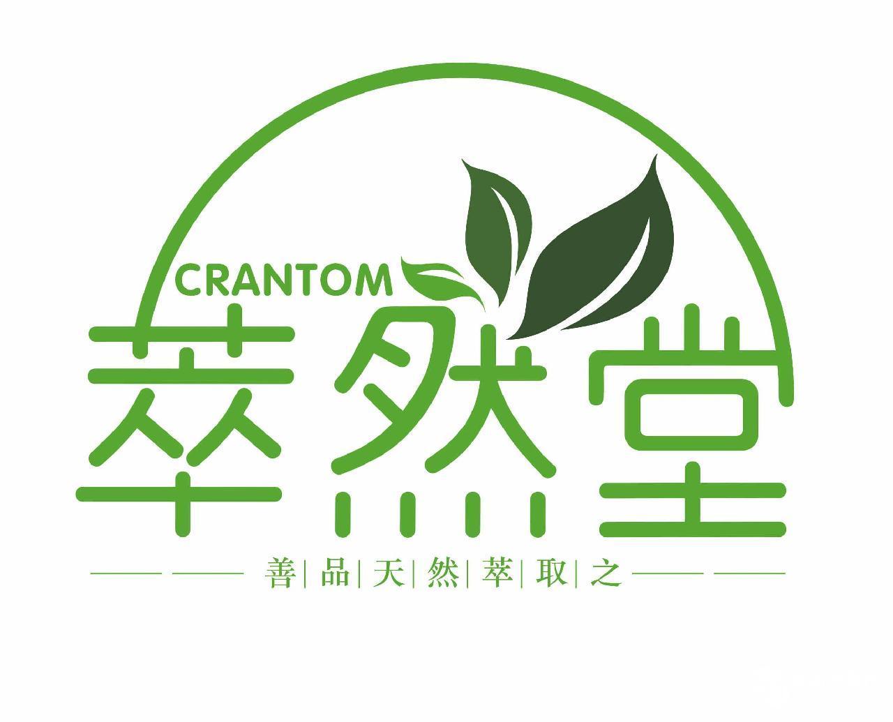 logo logo 标志 设计 图标 1280_1035