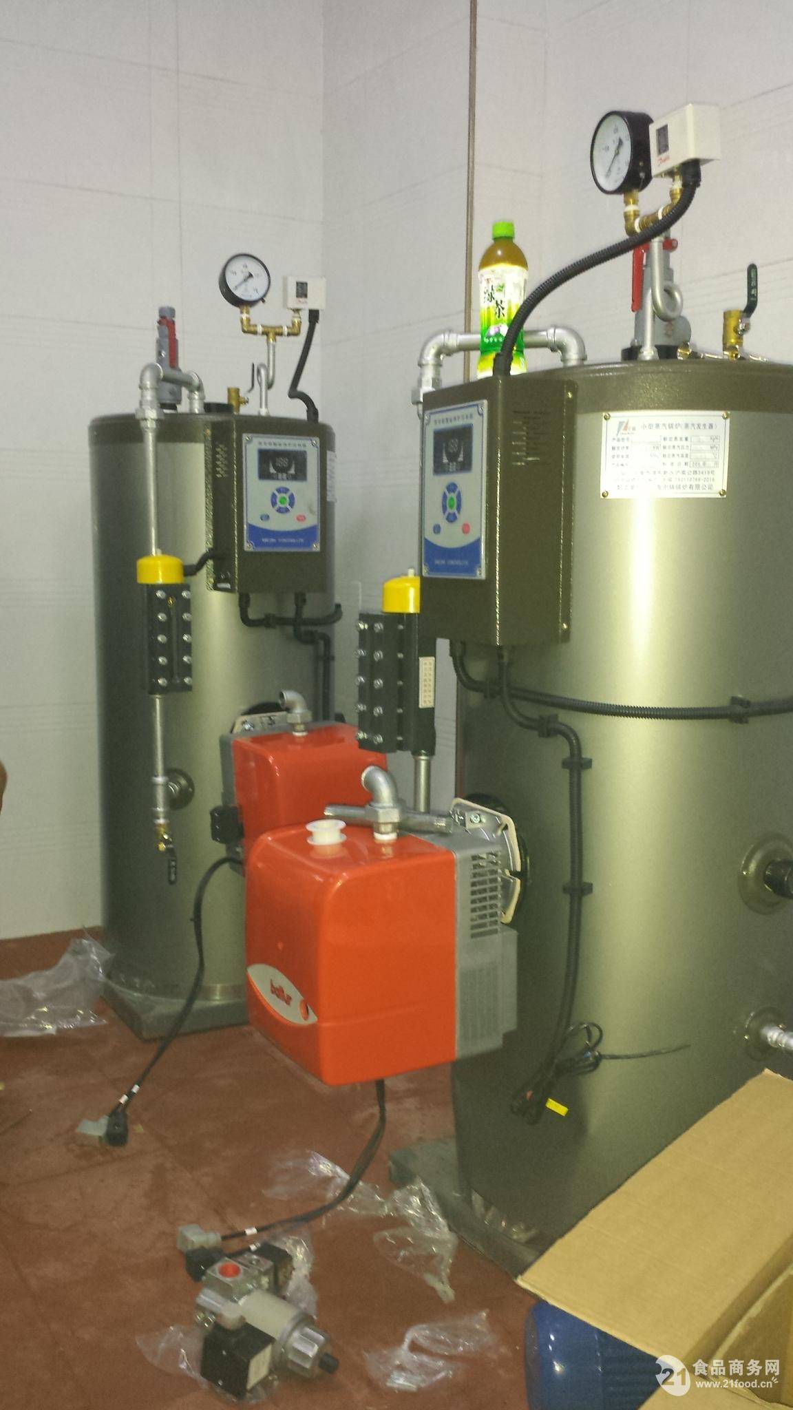 50公斤燃气蒸汽发生器