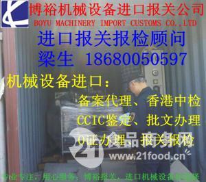代理台湾龙门型数控铣床进口报关服务公司