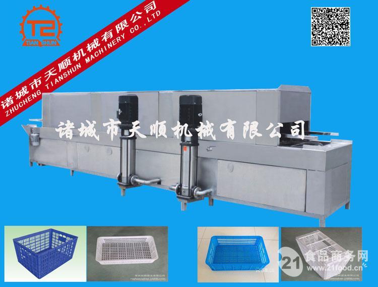 多用途洗箱机(周转箱清洗机)