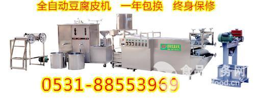 强烈推荐 专业厂家出品豆腐皮机 质量保证