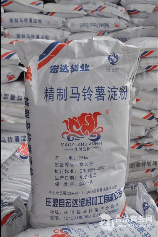 马铃薯淀粉