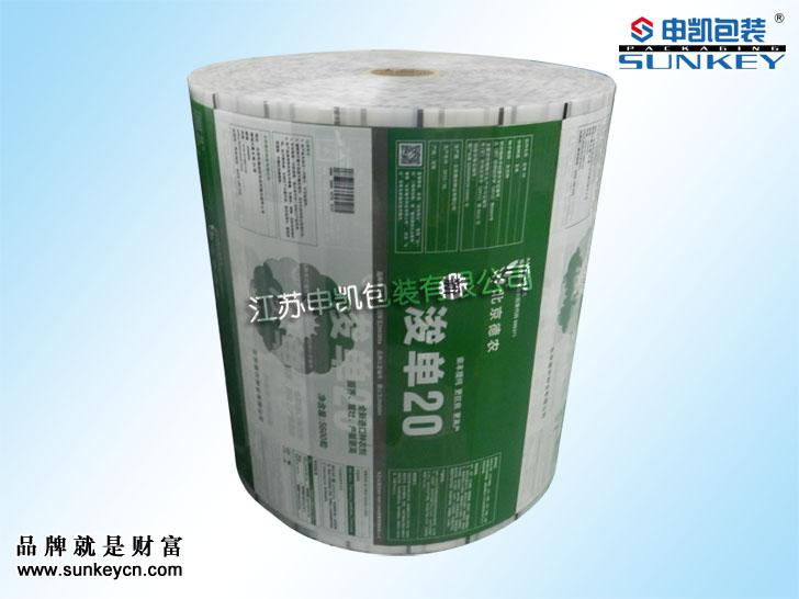 玉米种子包装膜|彩印种子卷膜