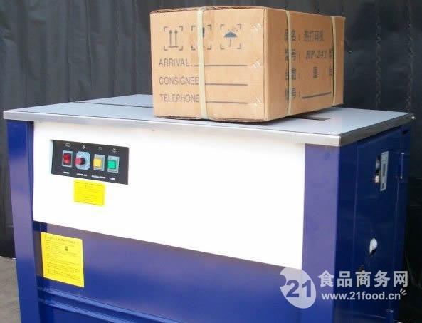 KZB-I 可调型半自动捆扎机 打包机
