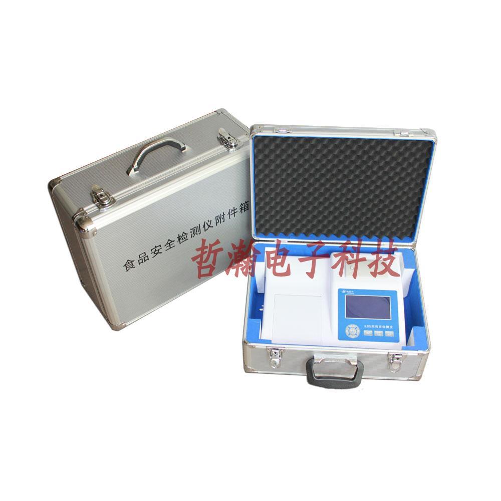 有机大米农残检测仪