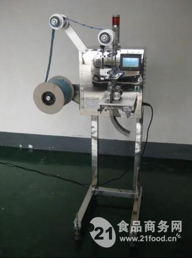 防水接线盒                                  深圳市柯亿达称重