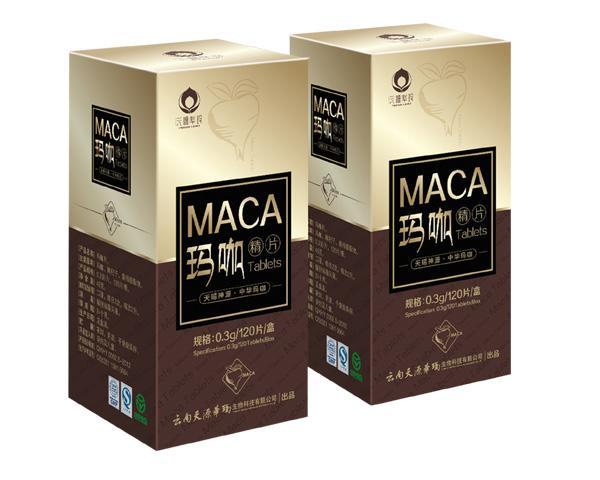 天源华玛系列玛咖产品广告支持包物流