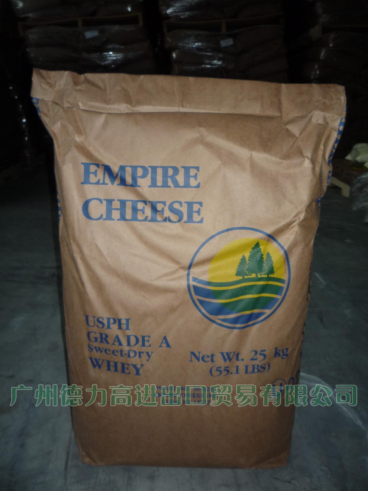 美国进口EMPIRE特级甜乳清粉25kg