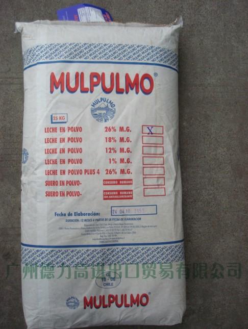 智利进口MULPULMO全脂奶粉25kg