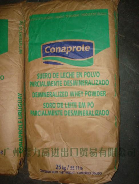 乌拉圭进口conaprole(D40)脱盐乳清粉25kg
