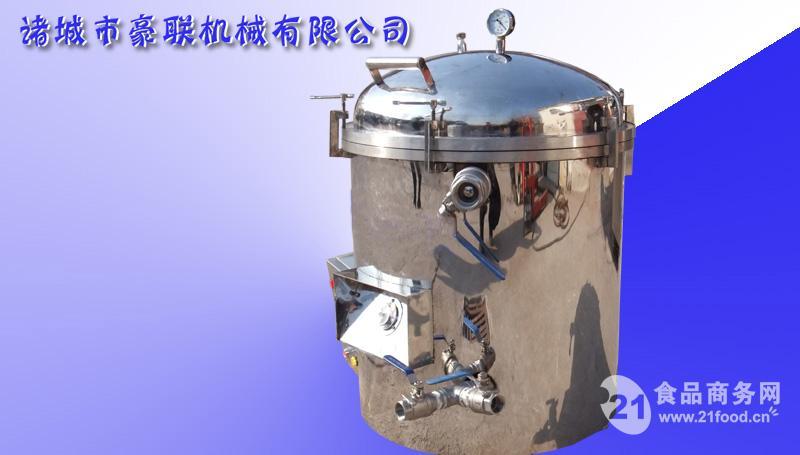 煎炸食品油真空精过滤机5微米
