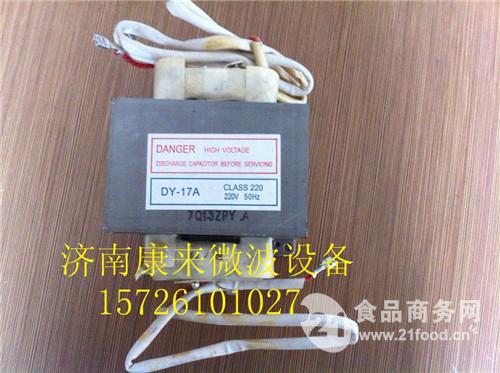 变压器DY-17A