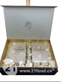 台湾精装茶叶包装盒