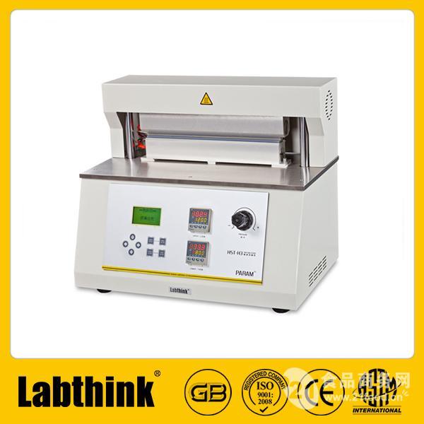 食品包装热封性能测试仪(labthink薄膜热封仪)
