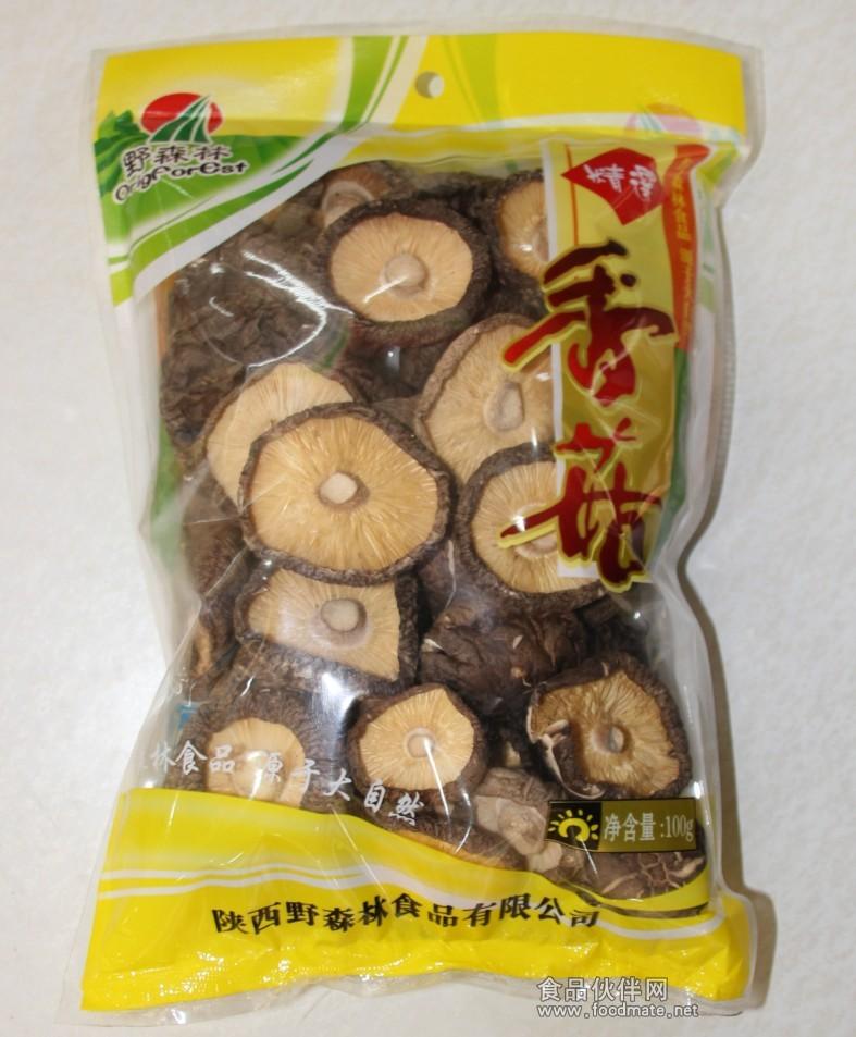 香菇批发价格@陕西西安 野森林 香菇-食品商务网