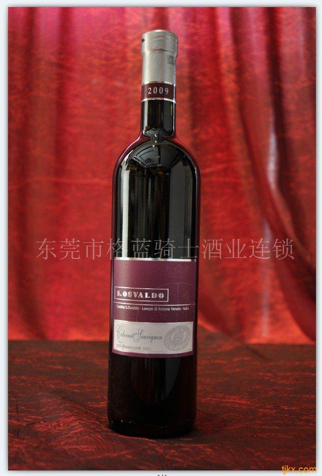 澳大利亚红酒价格_澳大利亚红酒团购,法国红酒团购批发价格@ 葡萄酒