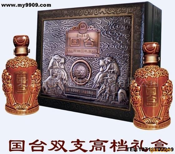 国台酒-双支礼盒价格