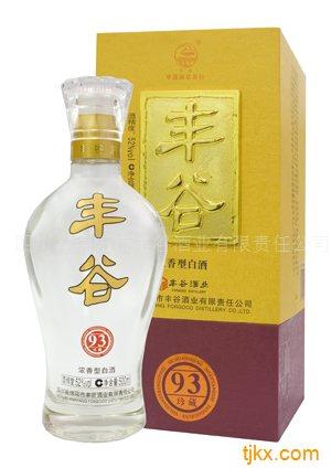 绵阳丰谷酒业-93珍藏白酒