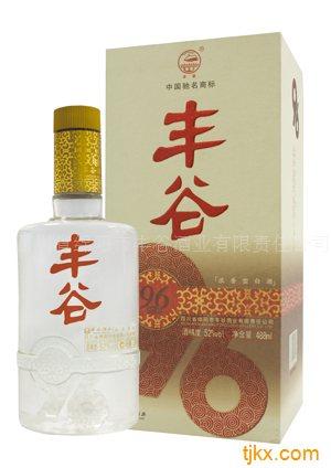 绵阳市丰谷酒业-96珍藏白酒