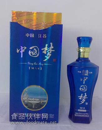 洋河中国梦系列酒招商