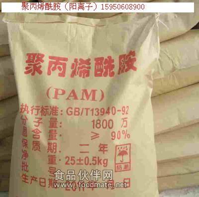 聚丙烯酰胺(阳离子)宿迁化工原料