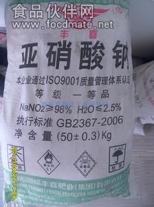 亚硝酸钠宿迁化工原料