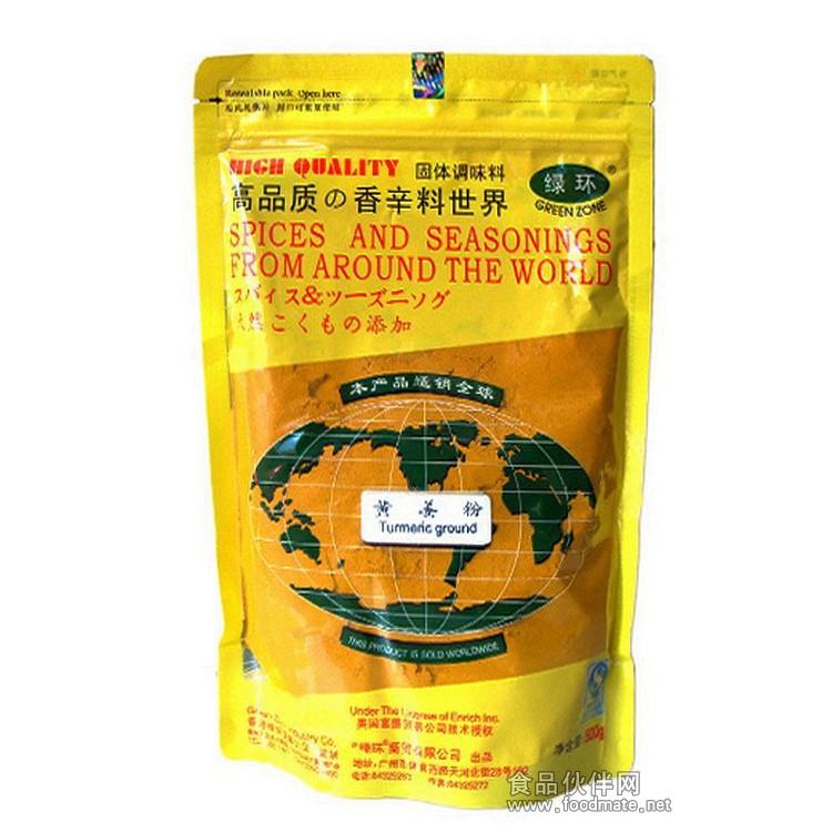 供应批发香辛调味料【绿环牌】袋装500g 黄姜粉/Turmeric guound 1袋起售10箱起批
