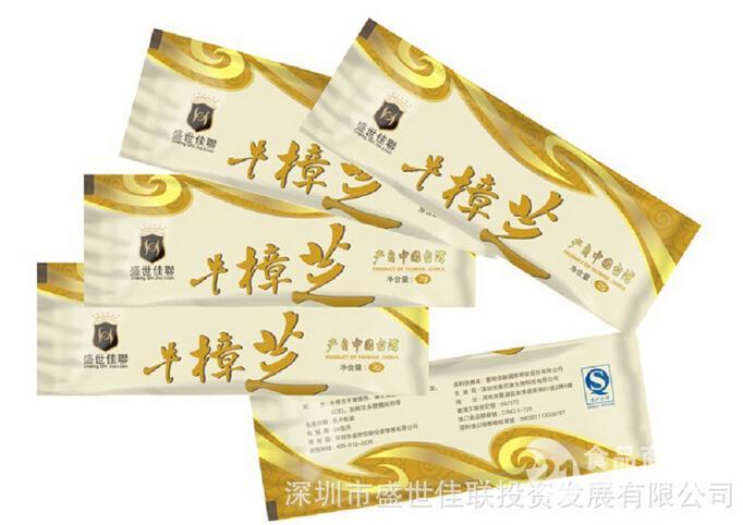酵素工厂酵素原料oem中国大陆区代工