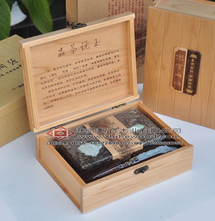 顺义号实木茶叶包装盒求购厂家