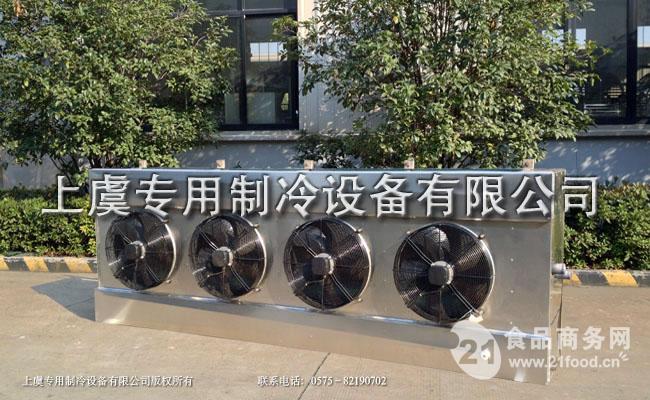 北京 冷风机/放大...