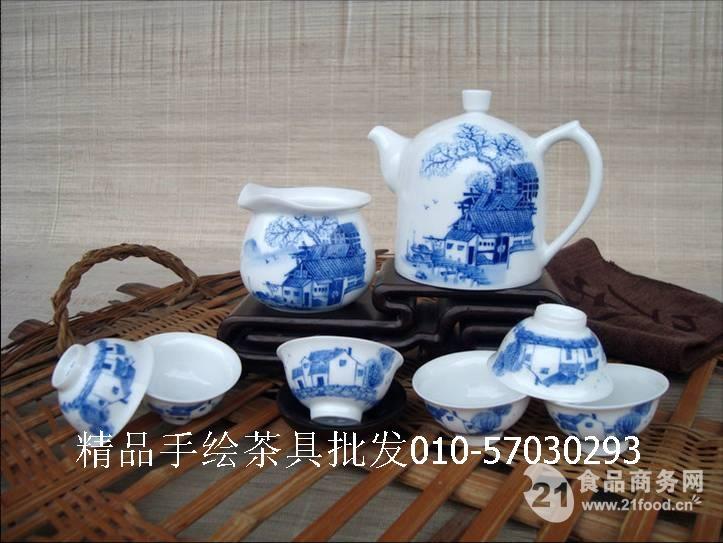 陶瓷茶具 青花瓷茶具 手绘茶具批发