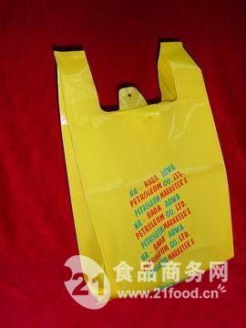 塑料背心购物袋