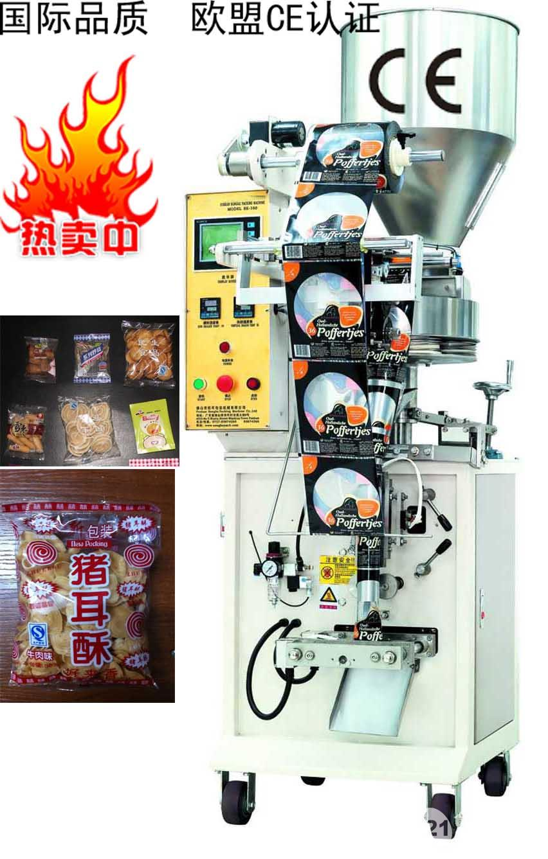 供应咖啡颗粒包装机
