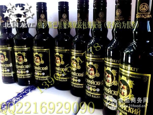 俄罗斯虎骨酒的功效_俄罗斯虎骨酒 虎牌酒 虎头酒_药酒,保健酒-食品商务网