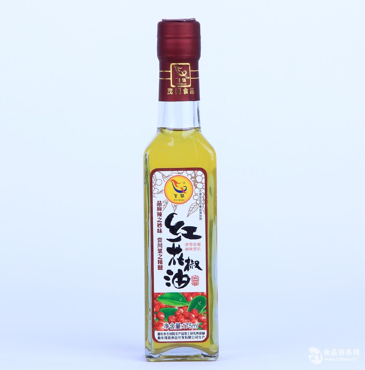 红花椒油175ml