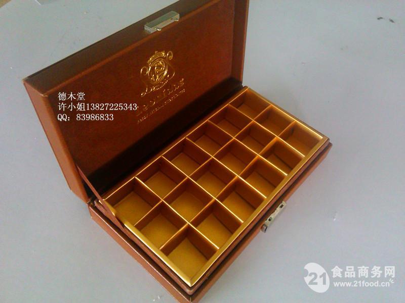 供应木制包装盒/木制包装盒供应商/木制酒