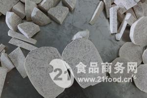 广西桂林 荔浦香芋50kg/袋