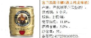 广州黄埔港进口啤酒报关代理公司