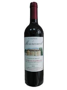 梦歌城堡珍藏佳酿干红葡萄酒