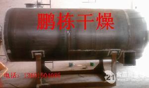 茶蓉蒿专用燃气热风炉