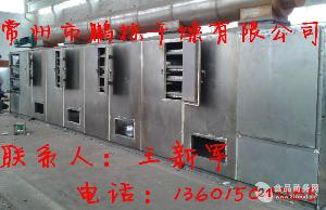 花生瓜子专用烘干干燥机