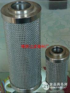 低价供应LH0110D5BN/HC黎明滤芯