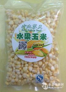速冻水果甜玉米粒